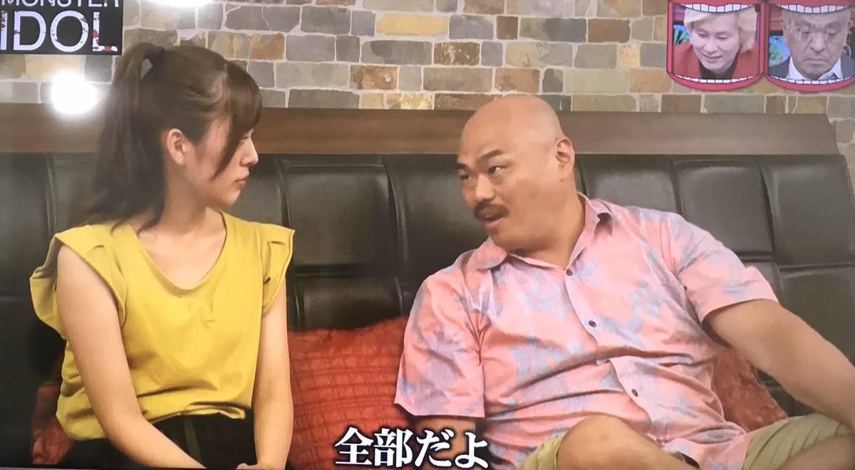 【モンスターアイドル】3話!アイカ「少し臭いです」天然で可愛いと話題!