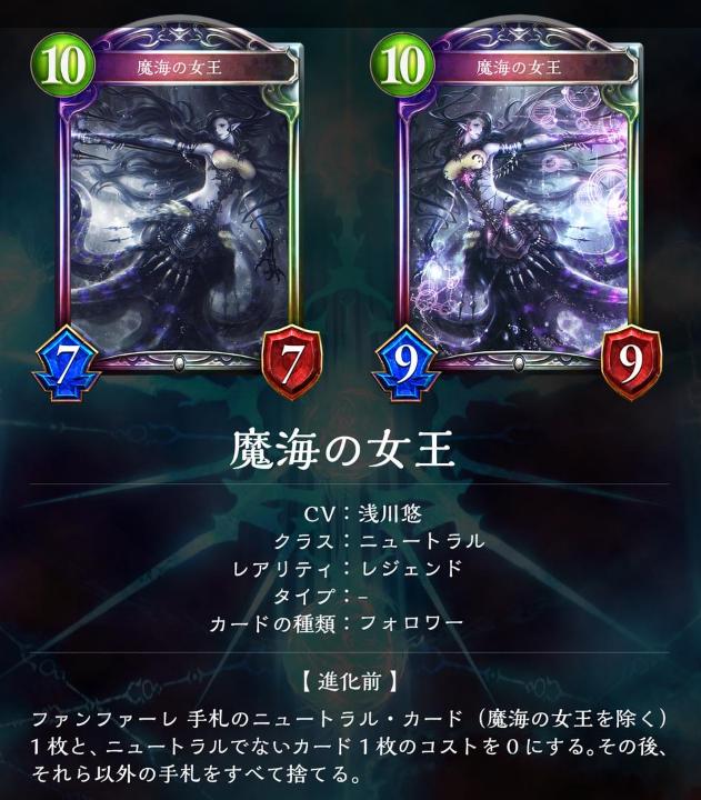 f:id:yuhei31:20170622193838p:plain