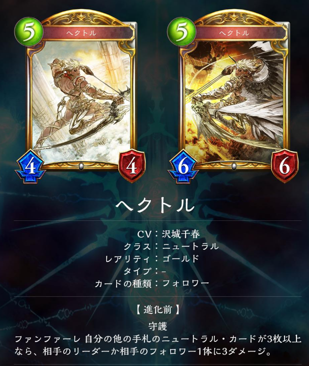 f:id:yuhei31:20170622194647p:plain