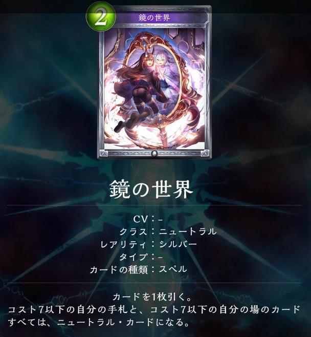 f:id:yuhei31:20170622195322p:plain