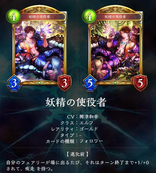f:id:yuhei31:20170622200845p:plain