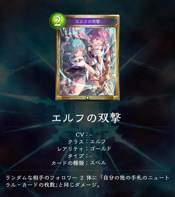f:id:yuhei31:20170622201029p:plain