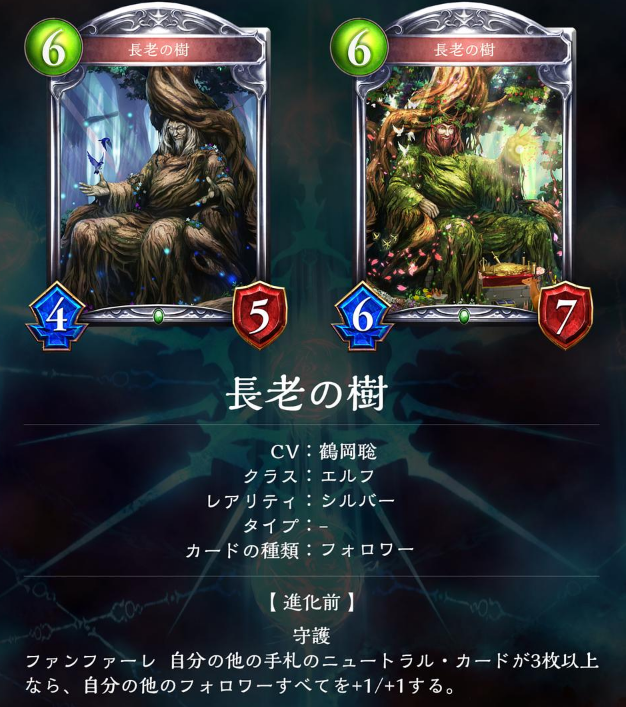 f:id:yuhei31:20170622201216p:plain