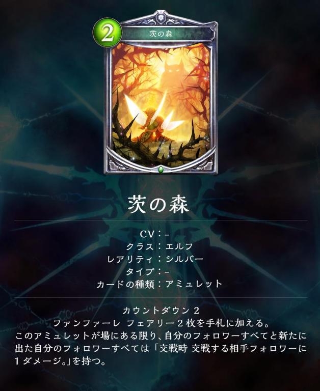 f:id:yuhei31:20170622201314p:plain