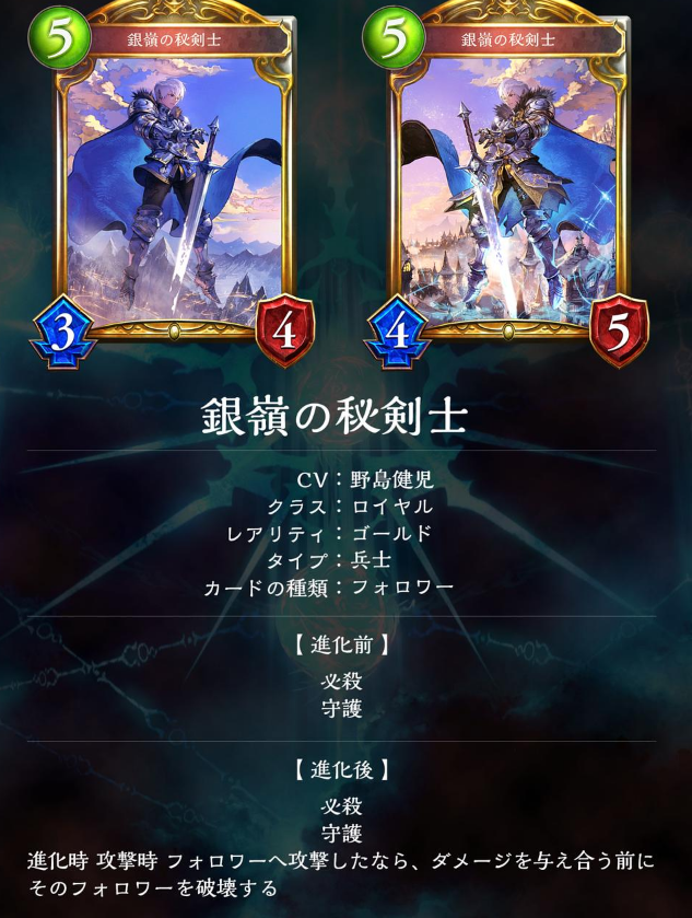 f:id:yuhei31:20170622202635p:plain