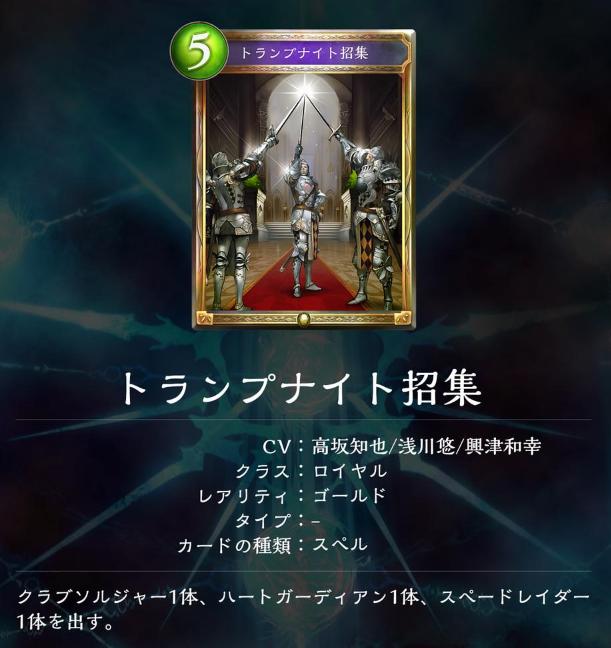 f:id:yuhei31:20170622202742p:plain