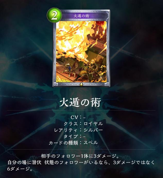 f:id:yuhei31:20170622203220p:plain