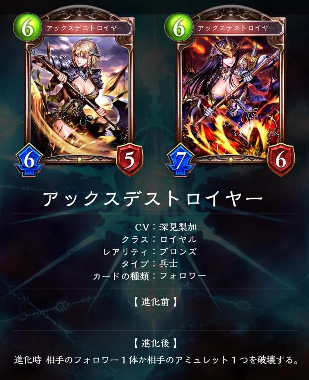 f:id:yuhei31:20170622203422p:plain