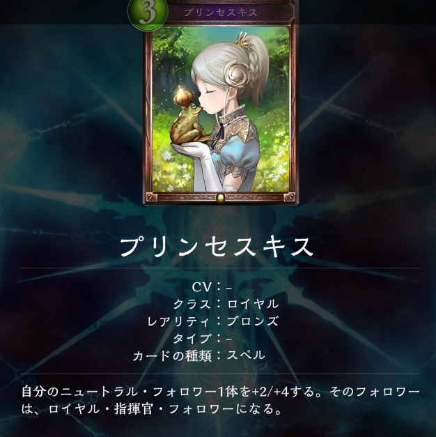 f:id:yuhei31:20170622203947p:plain