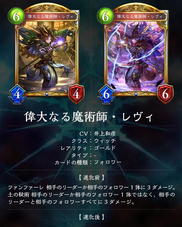 f:id:yuhei31:20170622222257p:plain