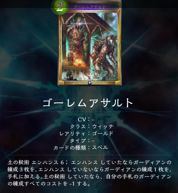 f:id:yuhei31:20170622222357p:plain