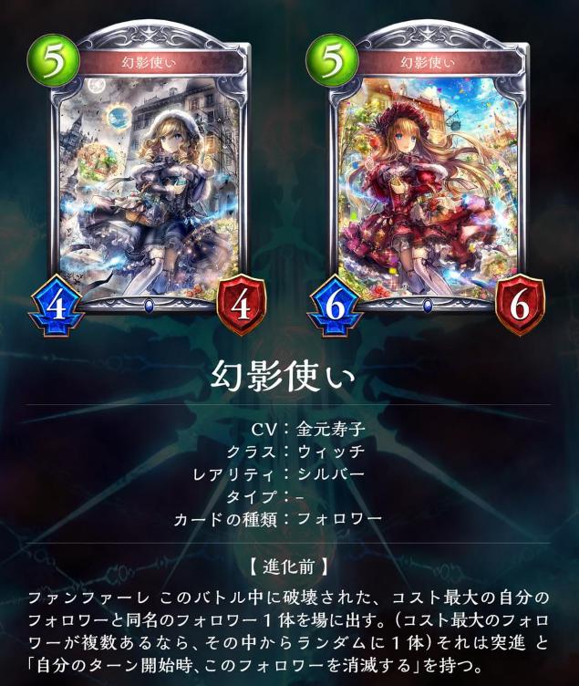f:id:yuhei31:20170622222513p:plain