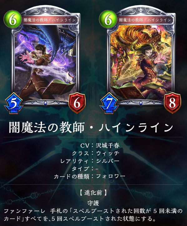 f:id:yuhei31:20170622222608p:plain