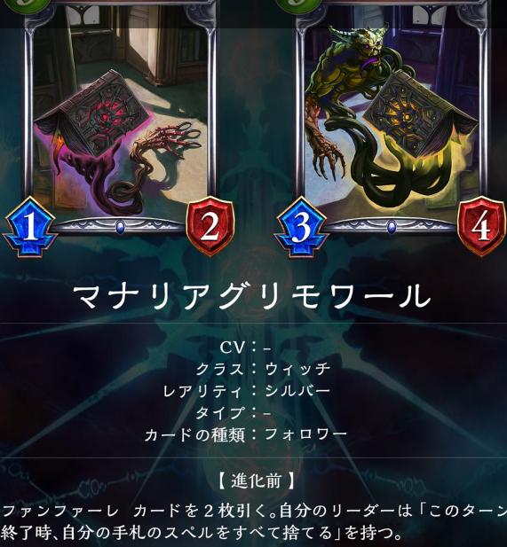 f:id:yuhei31:20170622222745p:plain