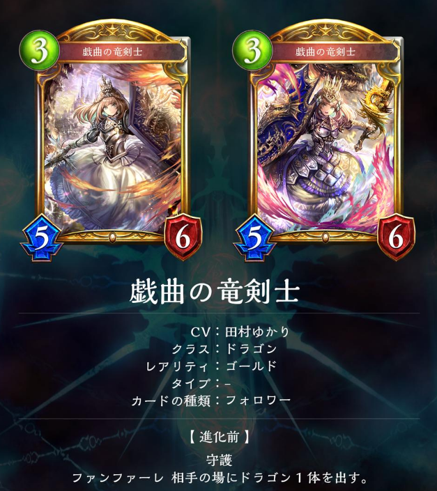 f:id:yuhei31:20170622224248p:plain