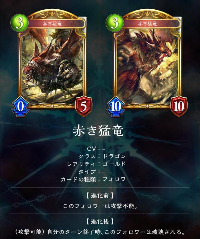 f:id:yuhei31:20170622224409p:plain