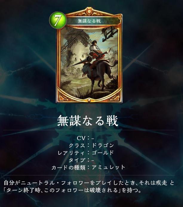 f:id:yuhei31:20170622224458p:plain