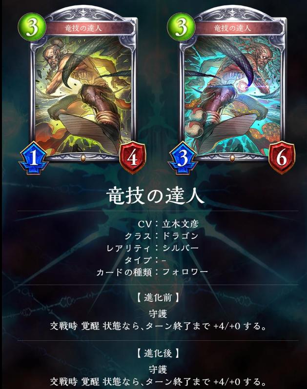 f:id:yuhei31:20170622224903p:plain