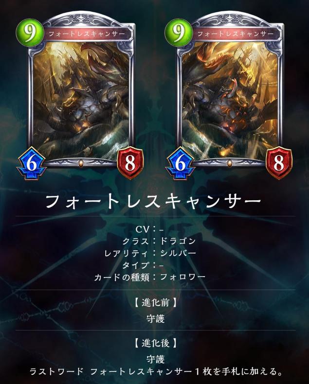 f:id:yuhei31:20170622224942p:plain