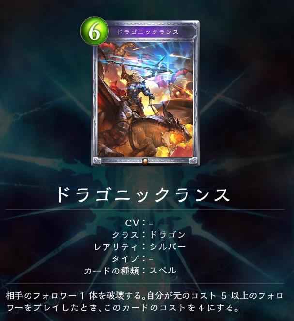 f:id:yuhei31:20170622225018p:plain