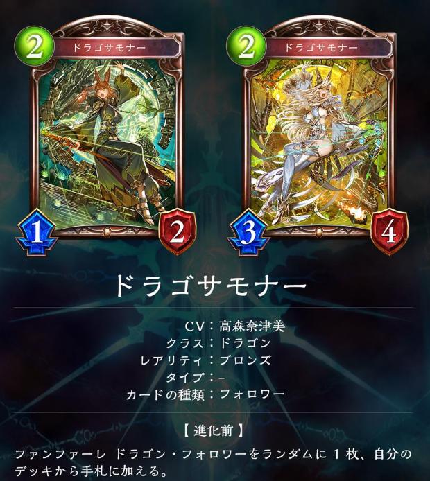 f:id:yuhei31:20170622225102p:plain