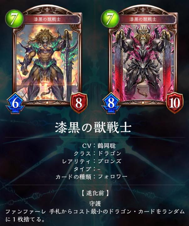 f:id:yuhei31:20170622225150p:plain