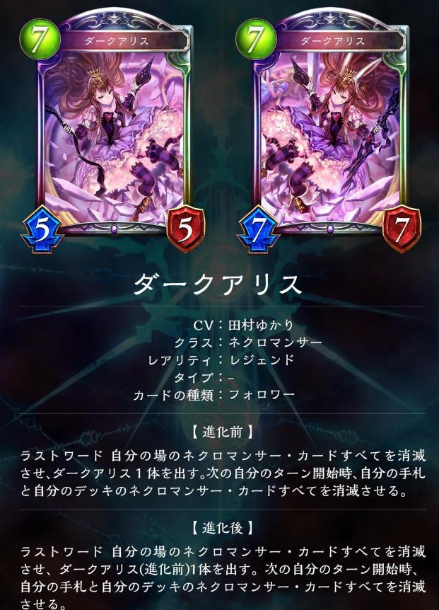 f:id:yuhei31:20170628194931p:plain