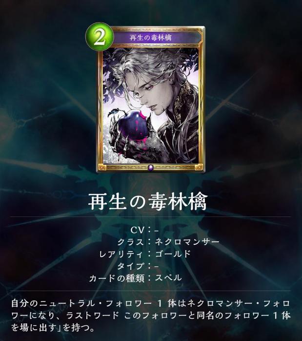 f:id:yuhei31:20170628195856p:plain