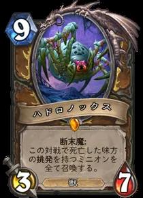 f:id:yuhei31:20170803225343p:plain