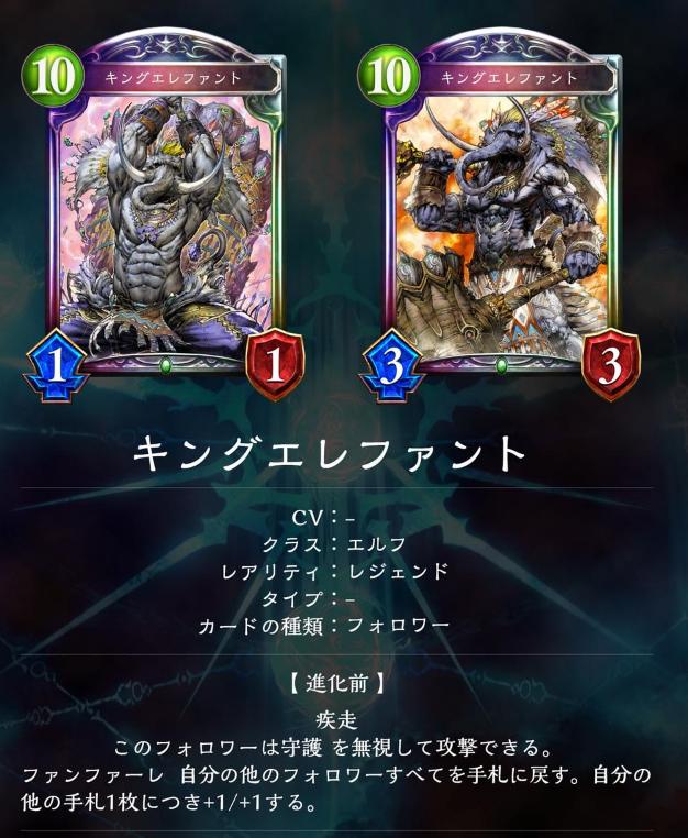 f:id:yuhei31:20170924003852p:plain