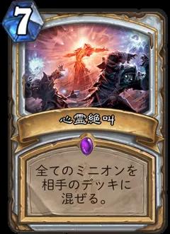f:id:yuhei31:20171204233147p:plain