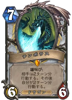 f:id:yuhei31:20171204233241p:plain