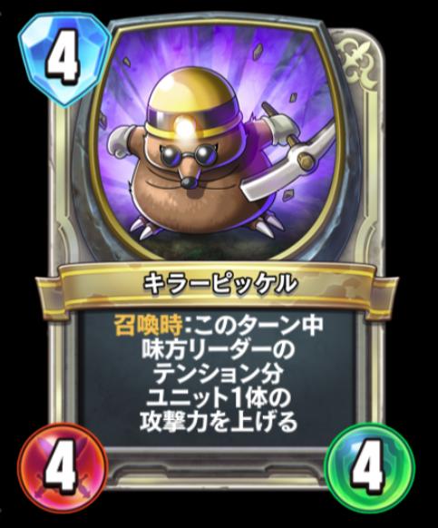 f:id:yuhei31:20180221212550p:plain