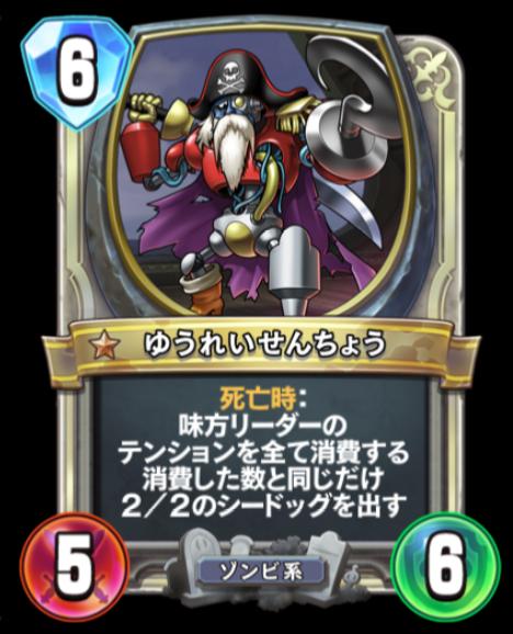 f:id:yuhei31:20180221212958p:plain