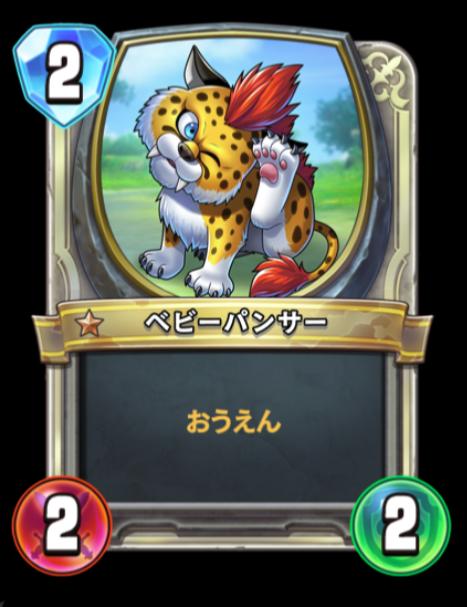 f:id:yuhei31:20180221213437p:plain