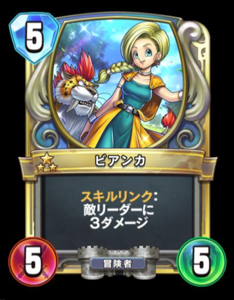 f:id:yuhei31:20180221213801p:plain