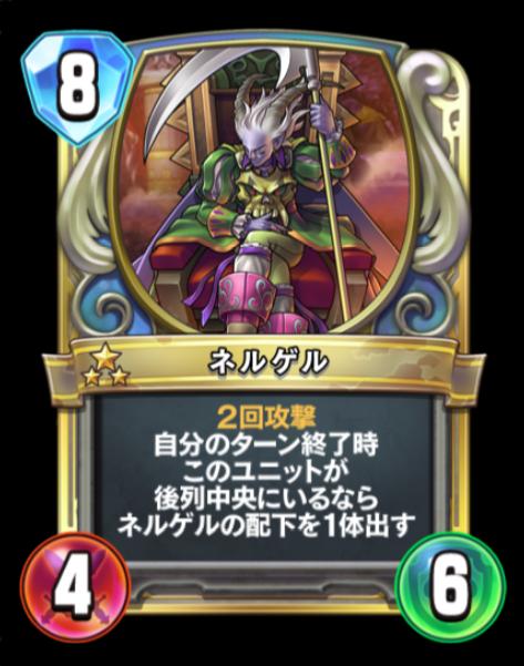 f:id:yuhei31:20180221214329p:plain