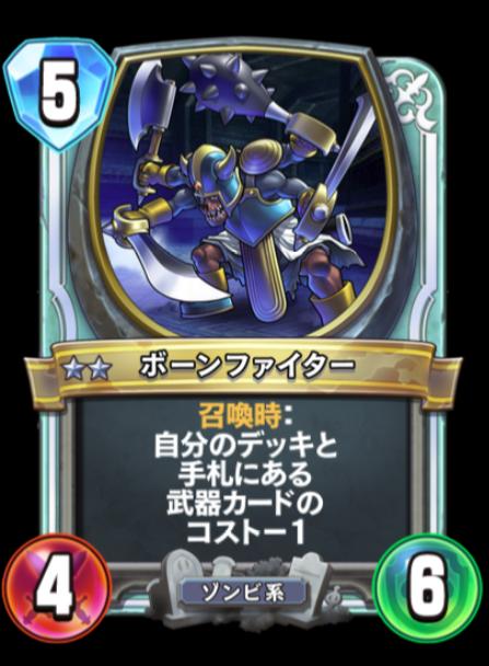 f:id:yuhei31:20180221214856p:plain