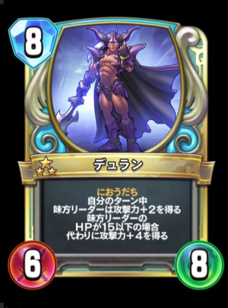 f:id:yuhei31:20180221215111p:plain