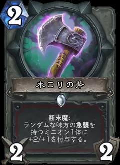 f:id:yuhei31:20180409221827p:plain
