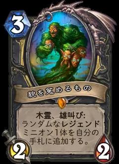 f:id:yuhei31:20180411214050p:plain