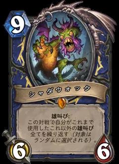 f:id:yuhei31:20180411215228p:plain