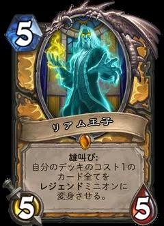 f:id:yuhei31:20180411225104p:plain