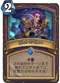 f:id:yuhei31:20180411225711p:plain