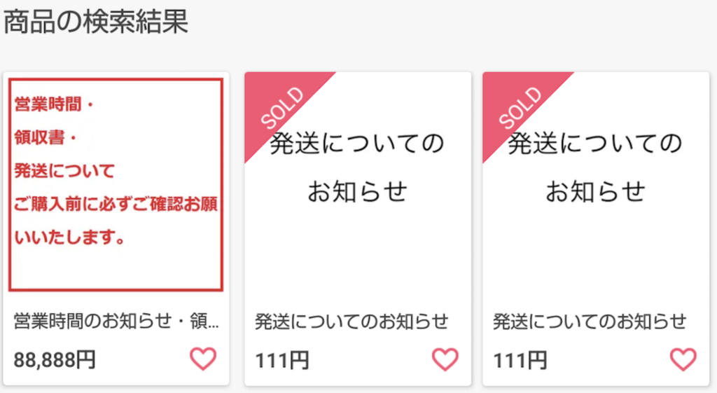f:id:yuhei_kagaya:20181107105604p:plain:h300