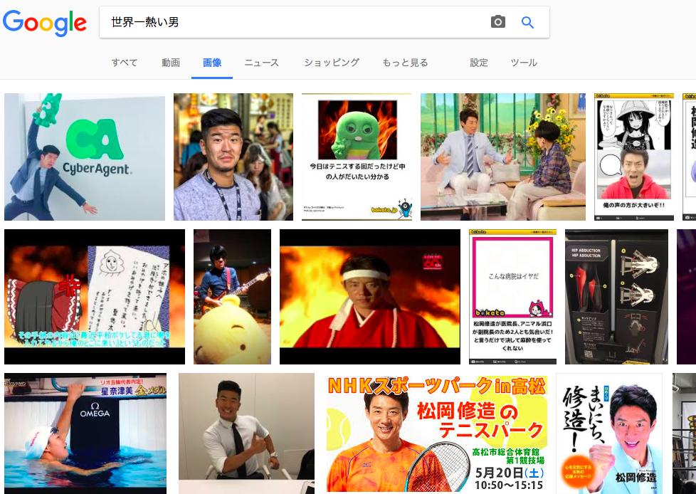f:id:yuheiokami:20170718213809p:plain