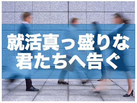 f:id:yuheiokami:20180331162440p:plain