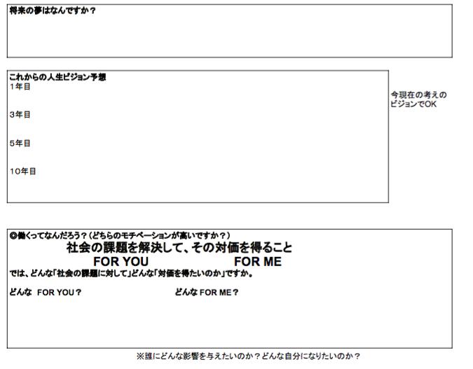 f:id:yuheiokami:20180331170919p:plain