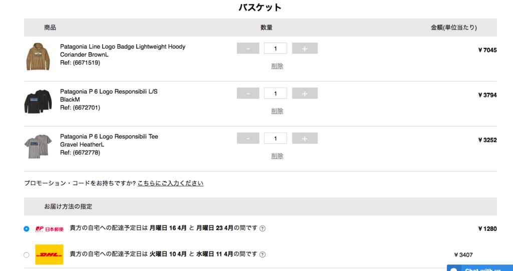 f:id:yuheiokami:20180402001317p:plain