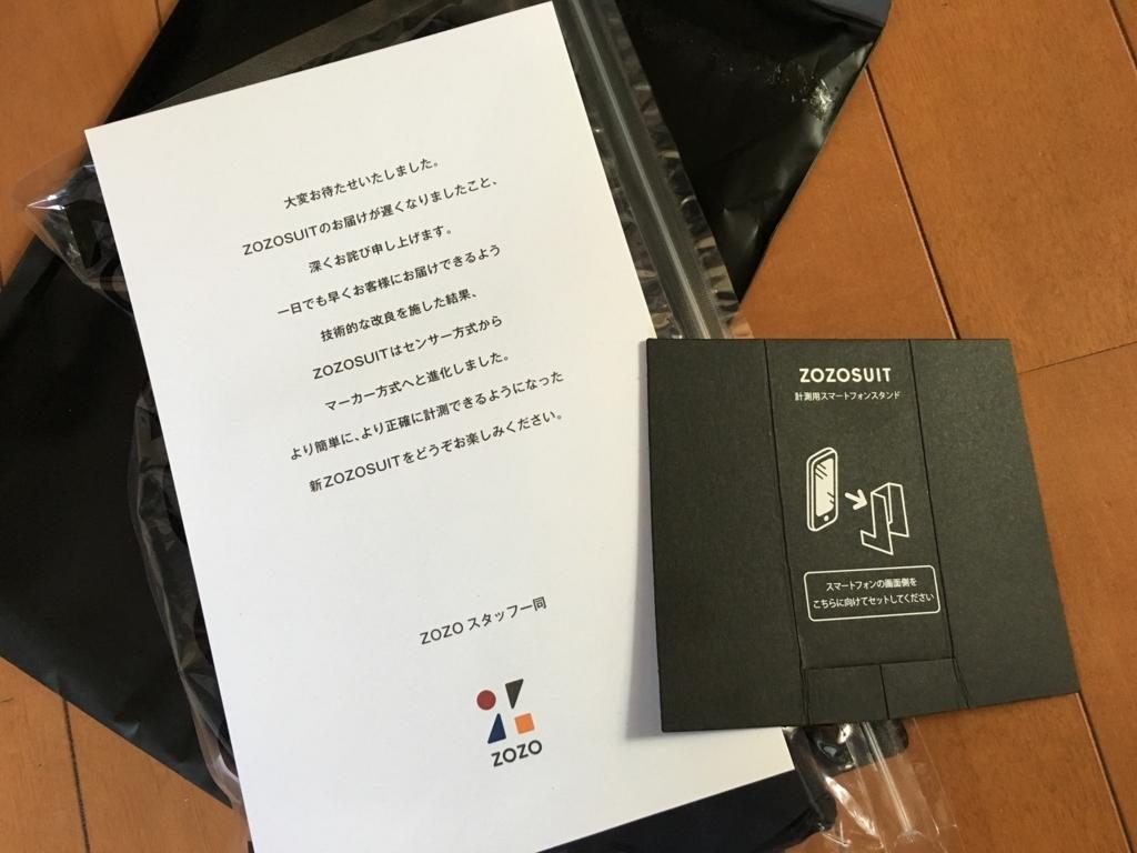 f:id:yuheiokami:20180505102804j:plain